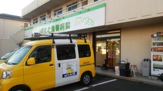 DSC_6511.JPG