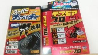 thumbnail_20170523_213048.jpg