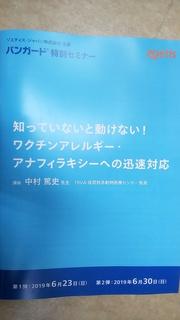 DSC_2046 (1).JPG