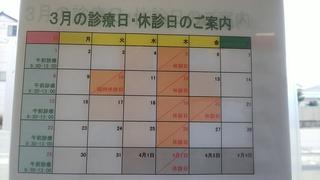 DSC_3261.JPG